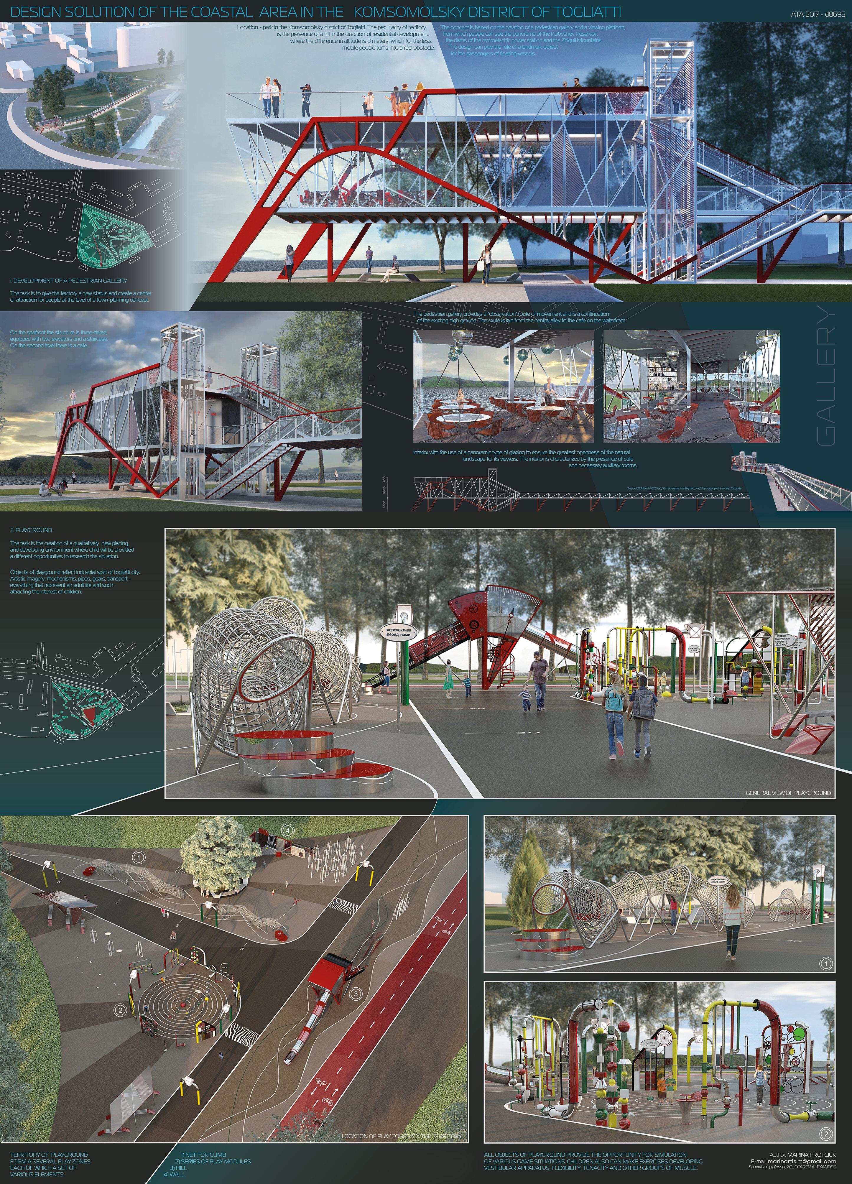 Design solution of the coastal area in the Komsomolsky district of Togliatti Board